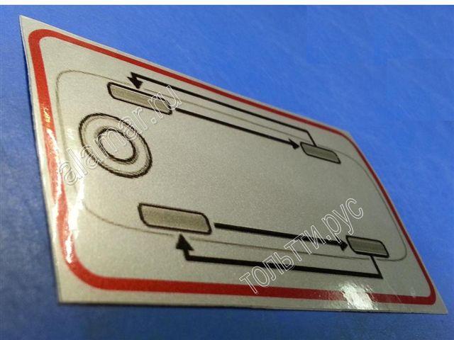 Табличка информационная схема замены шин.
