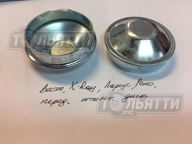 Колпак (заглушка) ступицы переднего колеса штампосварного Веста Xray Largus Logan Sandero