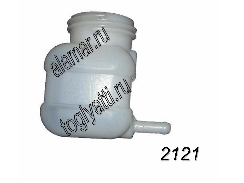 Бачок ГЦС гл.цилиндра включателя (Нива штуцер в сторону) 2121-1602562