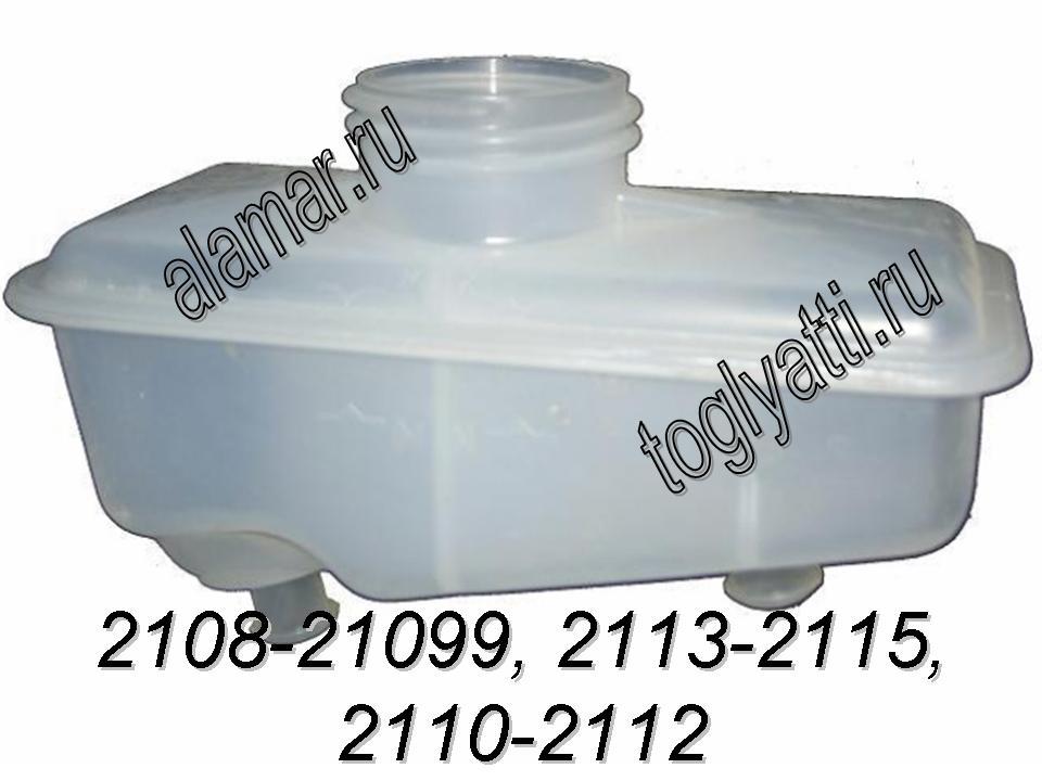 Бачок гидротормоза 2108-3505102