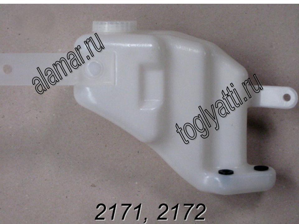 Бачок омывателя 2172-5208102 (под 2 мотора) Приора хетчбек и универсал