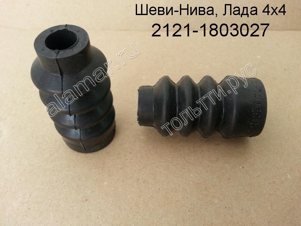 Чехол (пыльник-гофра) штока включения РКП 2121-1803027