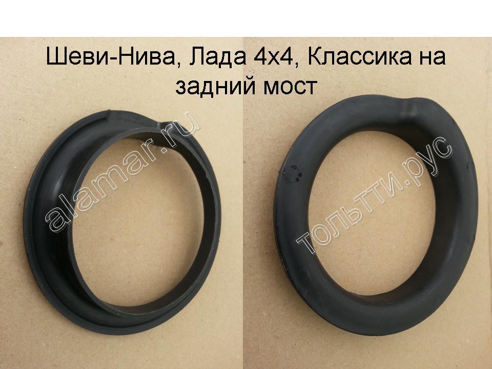 Прокладка пружин амортизатора (под задн мост противоскрипная) 2101-2912650