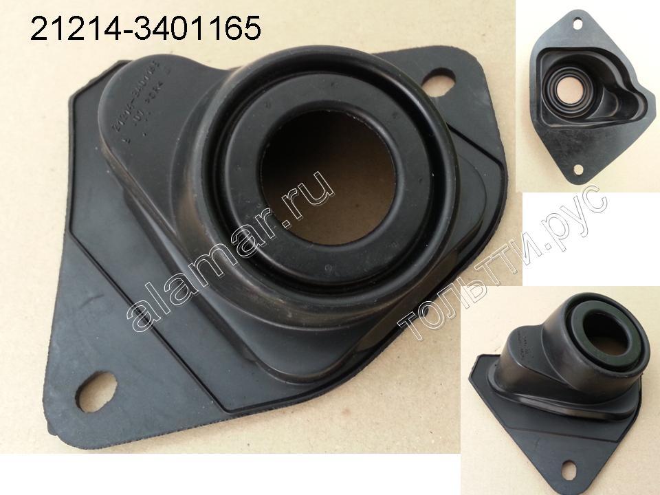 Уплотнитель рулевого вала (без ГУР) 21214-3401165