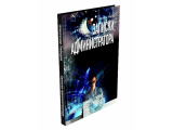 Книга М/О «Записки администратора 1» Александр Лебедев