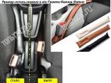 Органайзер (подушка-колбаса) между передним сиденьем и консолью (туннелем пола) черный кожзам