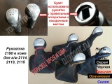 Рукоятка КПП Гранта 2190 кожа+чехол в стиле Гранта-Спорт для а/м 2113, 2114, 2115 (кожа черная)
