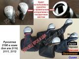 Рукоятка КПП Гранта 2190 кожа+чехол в стиле Гранта-Спорт для а/м 2110, 2111, 2112 (кожа черная)
