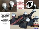 Рукоятка КПП Гранта 2190 кожа+чехол в стиле Гранта-Спорт для а/м Приора с рукояткой 2110 (кожа черная)