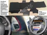 Оплетка кожаная на руль с повторением анатомической формы Гранта, Datsun ON DO и MI DO  в комплекте с нитью иголкой