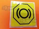 Табличка информационная на тормозной бачок на желтом фоне
