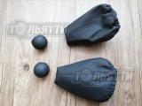 Рукоятки (шары) РКП с чехлами в коже Лада 4х4 (нива)