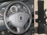 Оплетка кожа на руль с повторением анатомической ф-мы Renault Daster1 (AUTHENTIQUE, EXPRESSION - руль БЕЗ пластиковой окрашенной вставки на нижней спице) 2011-2015г. в комплекте с нитью иголкой