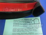 Уплотнитель капота дополнительный D-образный на скотче (РКИ-D)