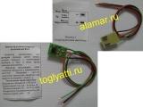 Имитатор датчика скорости «ИДС» (намотка показаний одометра
