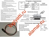 Кнопка сенсорная (сенсор бесконтактный)
