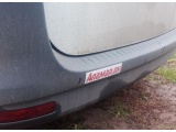 Наклейка на бампер Аламар