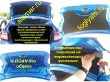 Обивка багажника ворс без знака Renault Logan2 (Рено Логан2 от 2014г.)