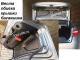 Обивка крышки багажника ВЕСТА Седан пластик из 2-х частей+знак+уплотнители с крепежом