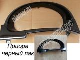 Облицовка щитка приборов ЧЕРНЫЙ ЛАК 2170-5325124 Приора1 и 2