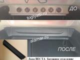 Облицовка усилителя в багажнике Веста