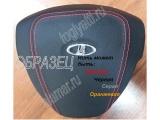 Подушка (имитация) безопасности (на руль н/о) черная кожа 2190 (Гранта)