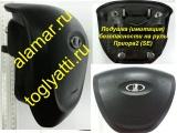 Подушка (имитация) безопасности (на руль н/о) 21704 (Приора2, SE)