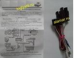 Проводка-переходник на 213/214 Ниву для установки БК 115 Штат на Лада4х4