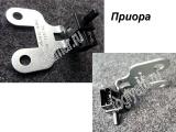Выключатель контрольной лампы ручного тормоза нового образца (усиленный) Приора 2170-3710135-10