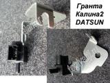 Выключатель контрольной лампы  ручного тормоза нового образца (усиленный) Калина Гранта Датсун 2190-3710135-10