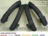Заглушки рукояток подлокотника черная кожа 2113, 2114, 2115 Самара2