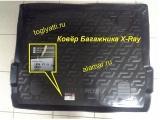 Ковер багажника X-Ray (без второго пола)