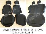Обивка сидений (под завод, не чехлы) набор на авто 2108, 2109, 21099, 2113, 2114, 2115