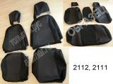 Обивка сидений (под завод, не чехлы) набор на авто 2111, 2112