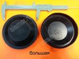 Колпак (крышка доступа к лампам) фары резиновая круглая большая (около 107мм) Приора фара АВТОСВЕТ