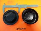 Колпак (крышка доступа к лампам) фары резиновая круглая средний (около 88мм) Приора Калина Калина2