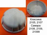 Колпак (крышка доступа к лампам) фары 2105,2107, 2108, 2109, 21099 Киржач белый