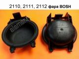 Колпак (крышка доступа к лампам) фары 2110 BOSH с зацепом