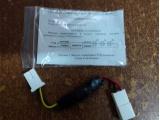 Реле кратковременного моргания LED(диодных) СТОП-сигналов