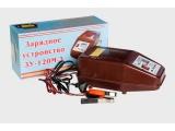 Зарядное устройство трансформаторное ЗУ-120М-3 для АКБ (fresh)
