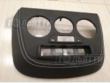 Накладка консоли (нижняя) на рычаги отопителя кожа 21925-5326012