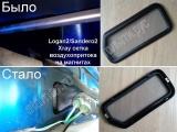Сетка-фильтр воздухопритока отопителя на магнитах  Renault, Logan2, Sandero2, Степвей, XRAY от 2017