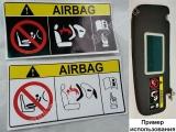 Табличка информационная на козырек Airbag фон белый
