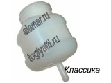 Бачок ГЦС гл.цилиндра включателя (Классика штуцер в низ) 2101-1602562-01