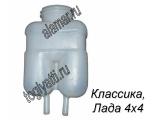 Бачок ГТЦ гл.цилиндра выкл.(тормозн штанишки) 2101-1602560-01  Нива, Классика