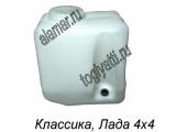 Бачок омывателя (2 литра, 1 мотор) 21213-5208102-20 Классика, Лада 4х4 с ГУР