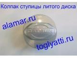 Колпак ступицы на литой диск Датсун