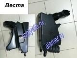 Резонатор воздушного фильтра VESTA 8450030099