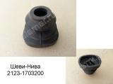 Пыльник привода механизма переключения 2123-1703200
