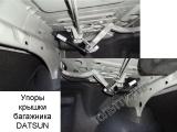 Упоры крышки багажника пневмогидравлические Datsun